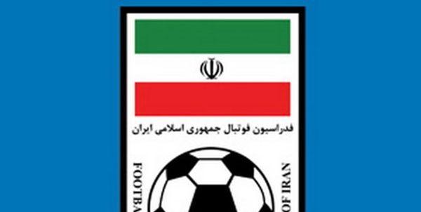 اعلام زمان دریافت کارت پوشش حضور شیخ سلمان در تهران