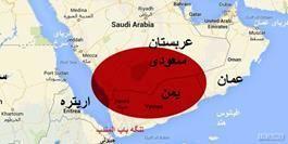 معارضان بدنبال جایگزینی مذاکرات در مقابل جنگ در یمن باشند