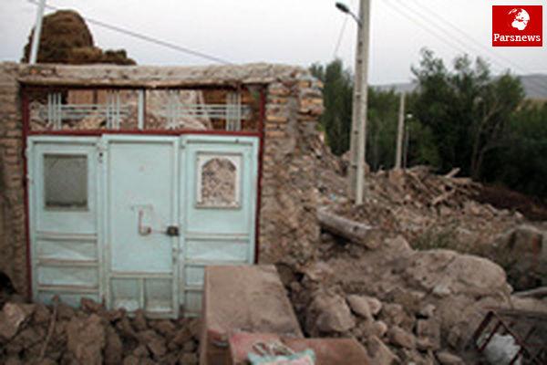 تحویل ۲۴ جسد زلزلهزدگان به پزشکی قانونی