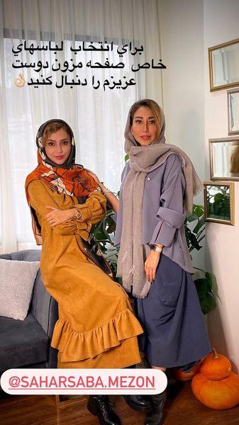 دوست طراح لباس شبنم قلی خانی + عکس