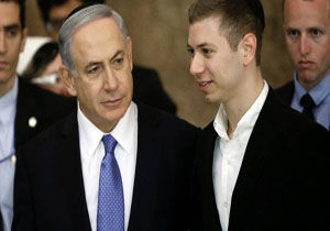 فیسبوک صفحه پسر نتانیاهو را تنها برای ۲۴ ساعت مسدود کرد