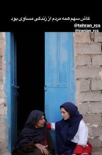 شهرزاد کمال زاده در مناطق محروم+عکس