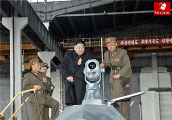 رهبر کره شمالی دستور آماده باش برای حمله به آمریکا را صادر کرد
