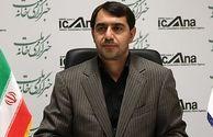 لزوم کاهش قیمت دینار عراقی برای زائرین اربعین حسینی(ع)