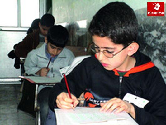 امتحانات خرداد مدارس به اردیبهشت ماه افتاد