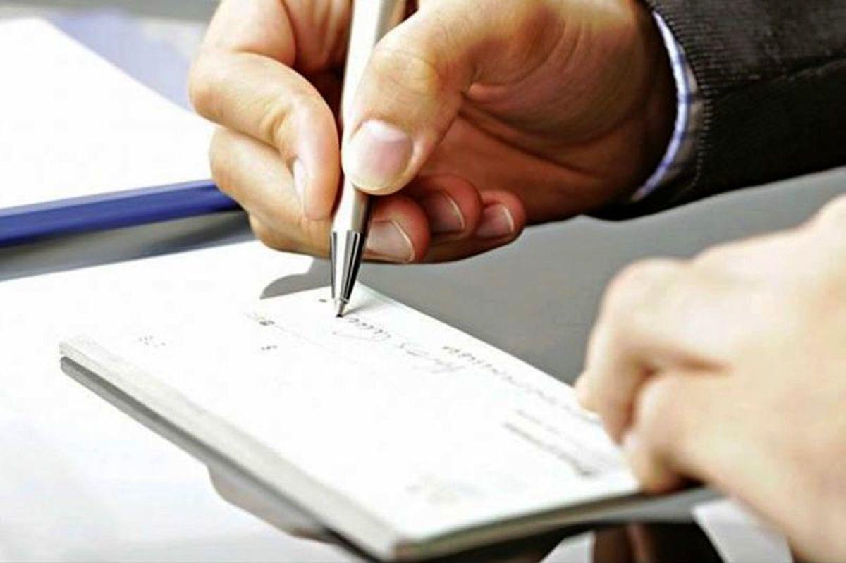 شرایط وصول چک برگشتی طبق قانون جدید