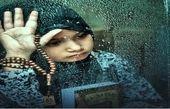 می دانید چرا شیعیان دچار غم و اندوه می شوند؟
