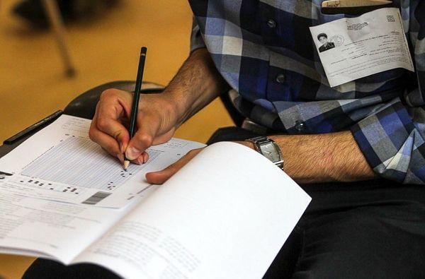 آزمون استخدامی دستگاه های اجرایی در موعد مقرر برگزار می شود