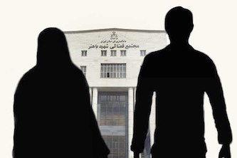 بیشترین آمار طلاق در گروه سنی ۲۵ تا ۲۹ سال