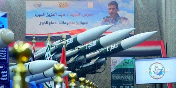 ترس آمریکا از قدرت فزاینده انصارالله یمن