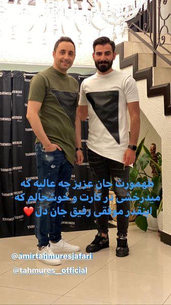 امیرحسین رستمی در مزون دوستش + عکس