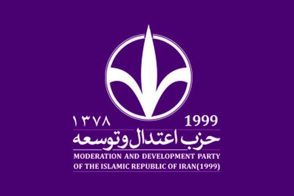 جلسه شورای مرکزی حزب اعتدال و توسعه برگزار شد