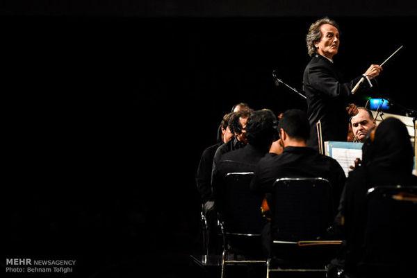 جزییات تازهترین کنسرت ارکستر سمفونیک تهران اعلام شد