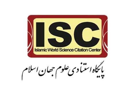 شیراز میزبان اجلاس دبیران کل کمیسیونهای ملی آیسسکو است