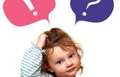 نکاتی که نشان از سلامت روانی کودک دارد
