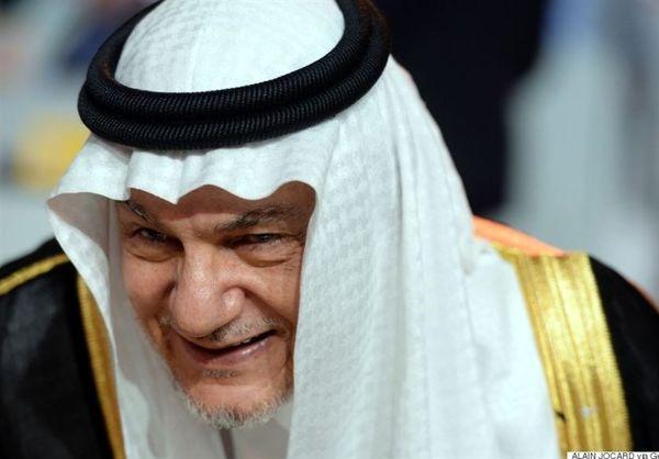 منافقین از عربستان چند تن طلا گرفتند؟
