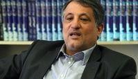 انصراف رسمی یکی از کاندیداها از پست شهرداری تهران
