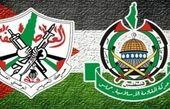 مصر با میزبانی گفتوگوهای فتح و حماس در قاهره مخالفت کرد