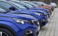 اعلام وضعیت ۲۲۴۹ خودرو به وزارت اقتصاد / سرگردانی لوکسهای خاک خورده !