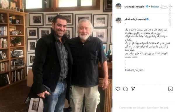 عکس دیدنی شهاب حسینی در کنار ستاره هالیوودی رابرتدنیرو