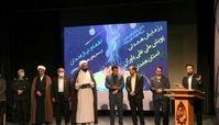 """فعالان پویش ملی """"علییاوران"""" در استان همدان تقدیر شدند"""