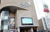 پردیس سینما  آزادى شنبهها نیمبها شد