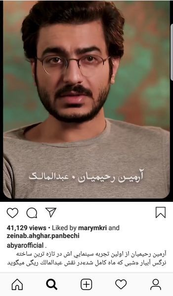 قیافه تحصیلکرده و اتوکشیده عبدالمالک ریگی+عکس