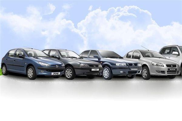 قیمت انواع محصولات ایران خودرو ۸ آذر ۹۷