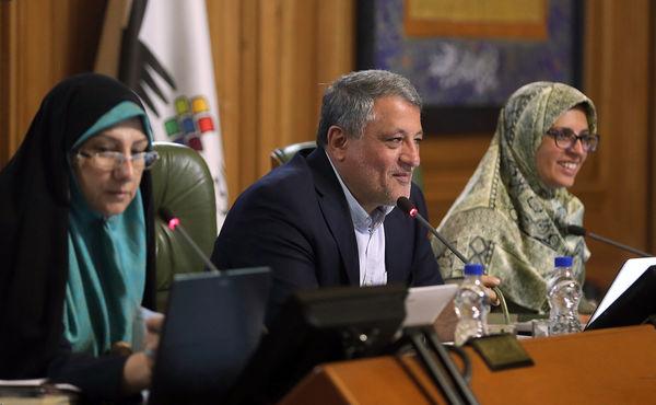 شهردار تهران چه زمانی انتخاب می شود؟
