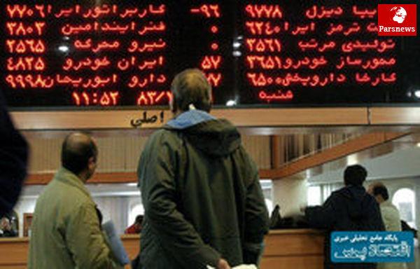 تحولات اقتصادی بر خبرهای سیاسی چیره شد