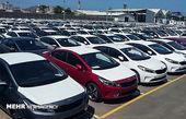 مخالفت همتی با مصوبه خودرویی/واردات خودروبدون انتقال ارزممنوع