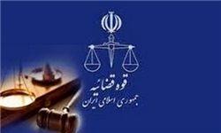 حجتالاسلام مصدق معاون اول قوهقضاییه شد