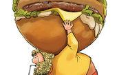 کاریکاتور .بحران چاقی در سراسر جهان: اینقدر فستفود نخورید!