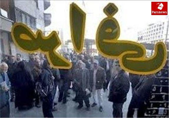 سرقت مسلحانه از صرافی در میدان فردوسی تهران