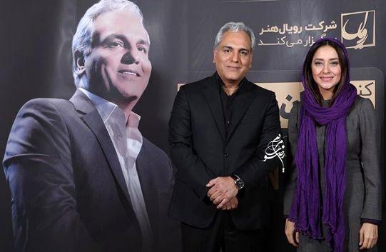 بهاره کیان افشار در کنسرت مهران مدیری