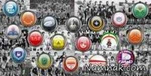 نگاهی به جدول همه ادوار لیگ برتر فوتبال ایران