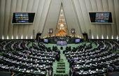 طرح جدید مجلس برای حمایت از اشتغال: شاغلین کم درآمد تحت حمایت دولت می شوند