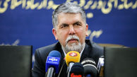 توضیحات وزیر ارشاد از  انتقال نمایشگاه کتاب به «مصلی»