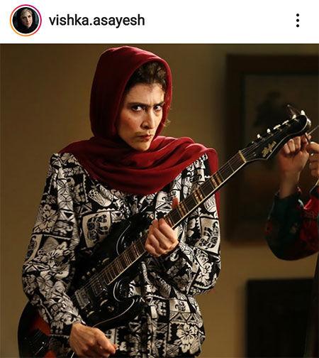 ویشکا آسایش با گیتار برقی + عکس