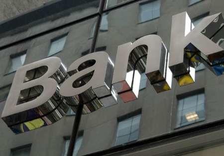 انتقال همه بیماریهای بانکهای دولتی به بانکهای خصوصی