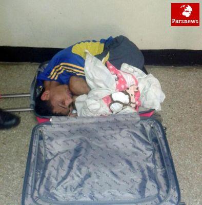 فراری دادن شوهر زندانی در چمدان +تصاویر