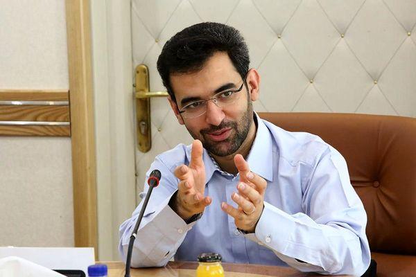اینستاگرام::  حضور وزیر جوان در اربعین
