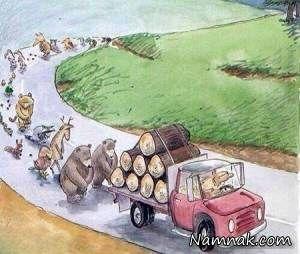 کاریکاتورهای مفهومی محیط زیست