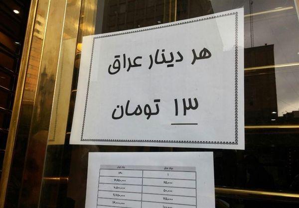 """خرید دینار برای زائران اربعین حسینی از طریق پیامرسان """"بله"""""""