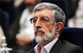 حداد عادل:در آینده نه چندان دور نامزدهای جریان اصولگرا مشخص و اعلام خواهد شد