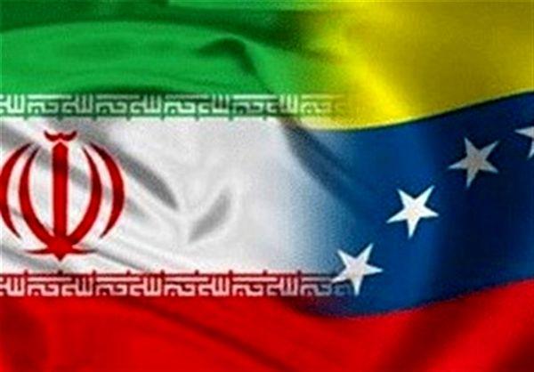 رویترز: مردم ونزوئلا منتظر بنزین ایران هستند