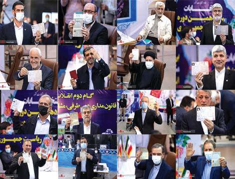 دولتمردان امروز، معترضان و مدعیان همیشگی!