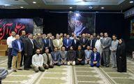 ضیافت افطار اعضای جدید شورایمرکزی جمعیت پیشرفت و عدالت با محمدباقر قالیباف+عکس