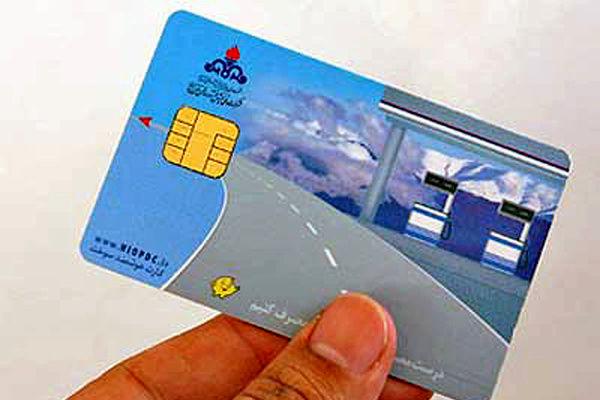 فرصت ثبتنام کارت هوشمند سوخت ساعت 24 امشب پایان مییابد