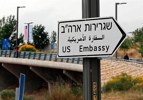 واکنش روسیه به انتقال سفارت آمریکا به بیتالمقدس